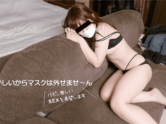 10Musume 082616_01 Serina Totsuka Natural daughter disengage mask only when Blow by
