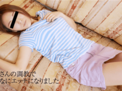 10Musume 090917_01 Mihito Mai Japanese Free My daughter disciplined by M It feels good but it feels good