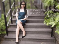10Musume 091817_01 Kotomi Yuuki Jav HD Video did AV shoot at home