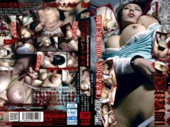"[EMBZ-165] [Browsing Attention] Mature Female Gangbang Rape Image File # 05 ""Victims: 20s – 40s · Big Tits Housewives"""
