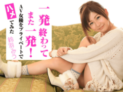 HEYZO 1115 Maria Sasaki Debut AV Beautifulgirl I tried playing AV actress privately One shot is over and another shot