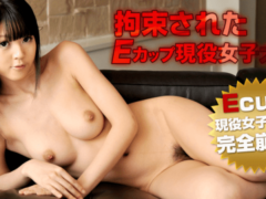 Caribbeancom 041213-311 Riisa Minami Japanese XXX E cup active female college student Restrained