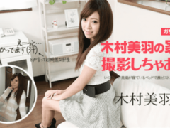 Caribbeancom 083117-490 Miu Kimura Girl Cute XXX Let's shoot at the house