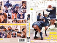 [SW-247] Skirt Of School Girls In The Club Is An Instant Way Home!She Is Also Shy And Aware To Me And I Watched All The Way That We've Shown A White Pants Wet With Man Juice While Hesitantly, And I Gained Pressed Against The Erection Switch ○ Po Ass Etch Daughter.