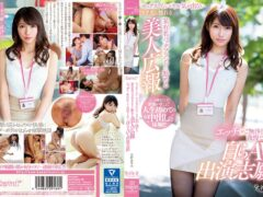 [KANE-006] If I Do Not Have Sex I Do Not Feel I Do Not Feel Bad Just Wanted To Learn Really Beautiful Publicity Erotic Who Works For A Famous Bag Brand Is Too Outrageous And Can Not Endure Himself AV Appeal Volunteers Kawamura Ayami