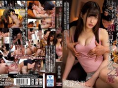 [MEYD-419] Aiming For Only Married Woman 's Pregnancy Risk Day Les Pemu Miya Shuri