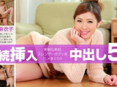 Heyzo 0810 Maiko Saegimi Wild Sex with a Slim Beauty