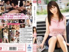 [SNIS-520] Okuda Saki And Wearing No Underwear Bra Dating