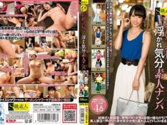 [SUPA-353] Floating Mood At The Wedding Ceremony Amateur Nampa