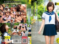 [SUPA-355] Assistance ● Associate Female College Student Namanaka
