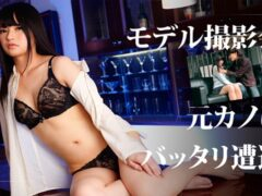 Heyzo 0510 Mao Sizuka Ex-Girlfriend at a model photo session