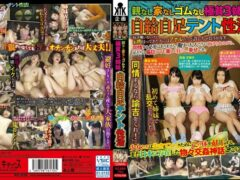 [KTKQ-006] No Parent Parents None Rubber None Extremely Poor 3 Sisters Self-sufficiency Tent Activity