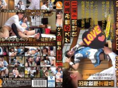 [GES-017] Guess's Hot Spring Hot Spring Hot Water 9th Group